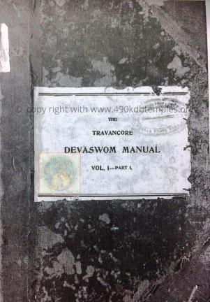 devaswm manual vol.1,p1 (1).jpeg