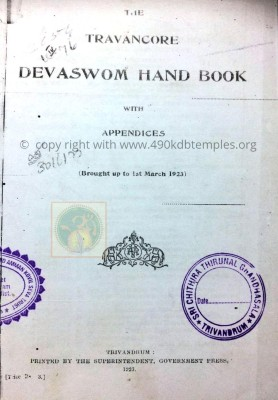 devaswom hand book (1).jpeg