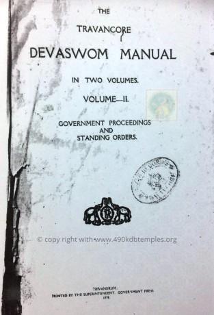 devaswom manual vol. 2 (1).jpeg
