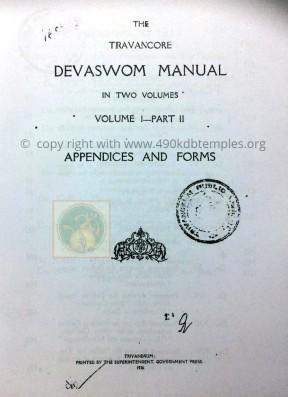 devaswom manual vol.1 p2 (1).jpeg