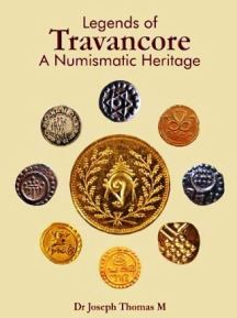 coins of Lord Padmanabha.JPG